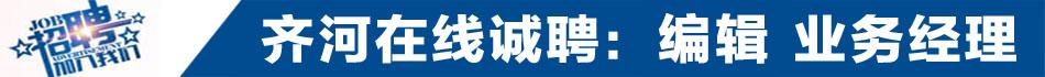 澳门威尼斯人赌场网站致远文化传媒有限公司(澳门威尼斯人赌场网站)