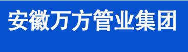 桐城市万方建材营销中心