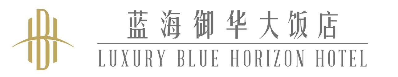 �R河孔雀王�{海御�A�厝�酒店