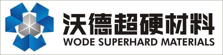 郑州沃德超硬材料有限公司