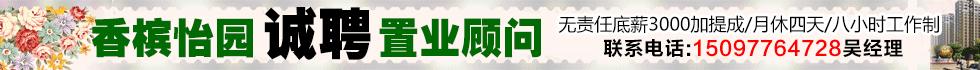 天津众联达房地产经济有限公司