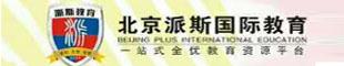 威尼斯人游戏网站县派斯国际教育咨询有限公司