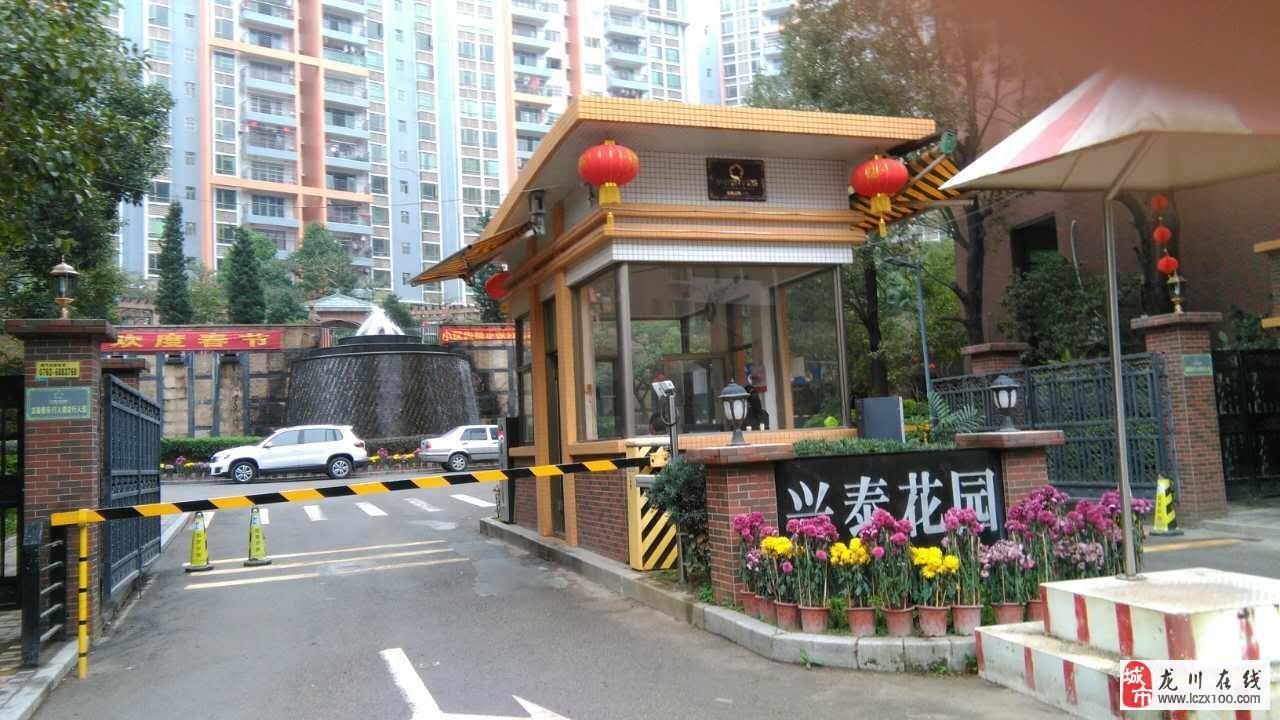 兴泰花园141平米四房电梯毛坯售89.8万带车库