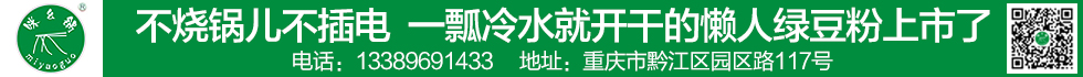 重庆峡江韵食品有限责任威尼斯人注册