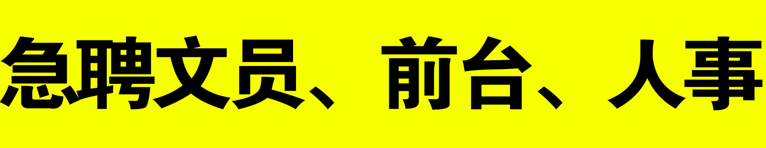 四川艺线传媒文化有限公司