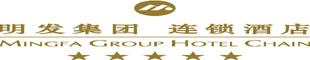 金寨明�l���H大酒店有限公司