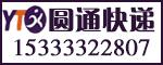 涞水县怡泽快递服务有限公司