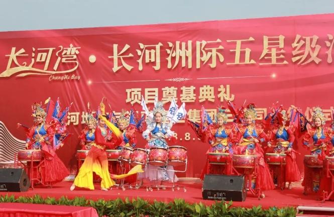 """藏龙起凤,今天这个项目奠基,竟真引来了""""凤凰""""!长河湾·长河洲际五星级酒店项目正式启动!"""