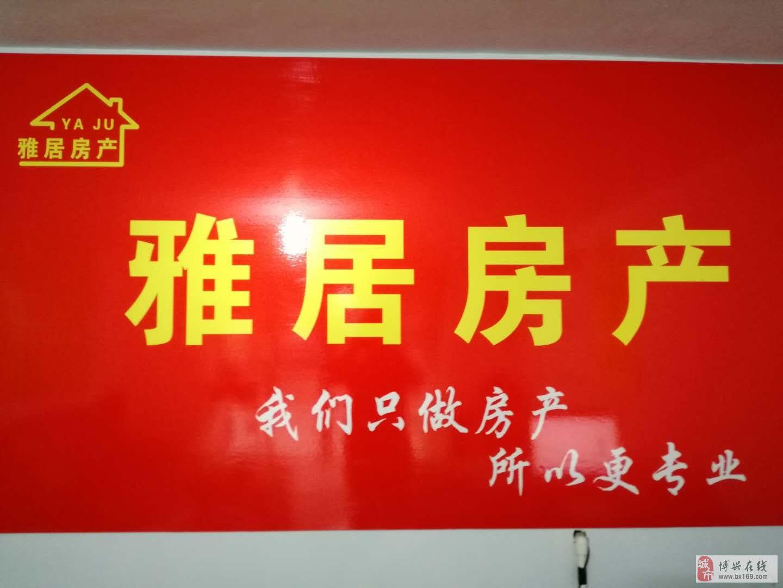 2010中国银行2室1厅1卫48万元
