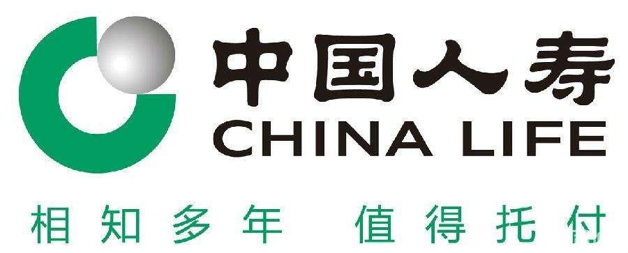 中��人�郾kU股份有限公司�Q山市支公司
