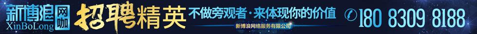 重庆市黔江区新博浪网吧