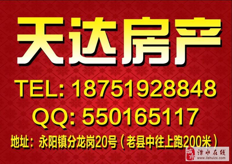 中山首府12/18楼89平方116万毛坯未满2年