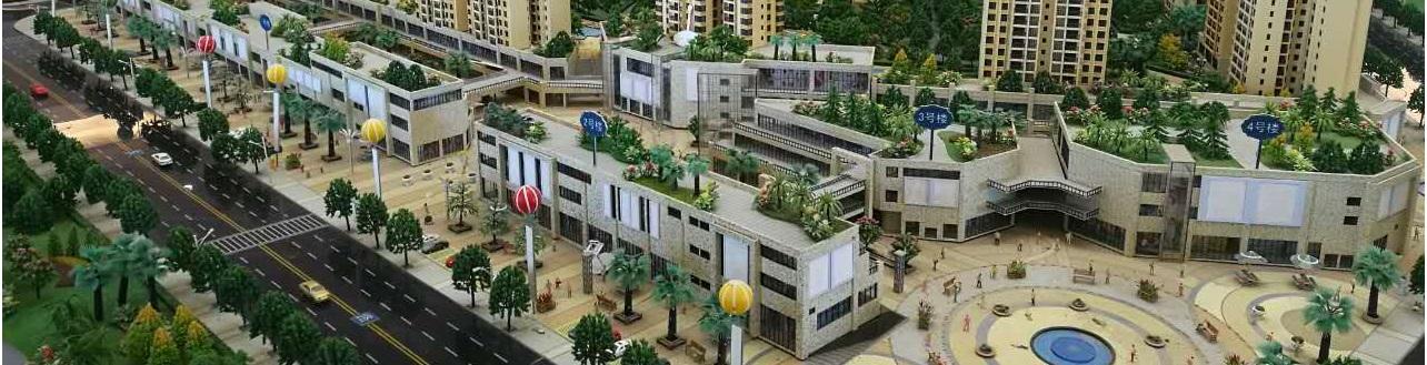 贵州绿源城置业有限公司