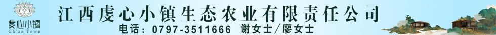 ��南�h恒泰���I有限公司