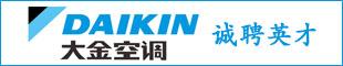 四川腾辉制冷设备有限公司