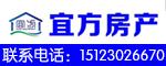 重庆宜方房产经纪有限公司黔江分公司