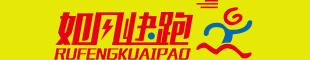 甘肃如风快跑电子商务有限责任公司