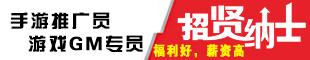 鄱阳县圆方彩票网下载信息科技有限公司