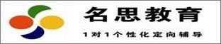 郑州名思文化传播有限公司
