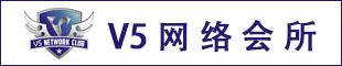 合江县威武网络会所