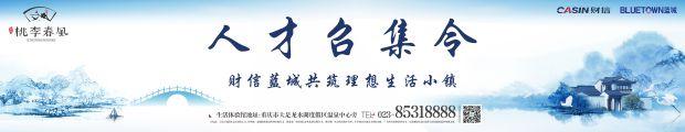 重庆桃李春风项目(龙水湖)