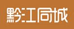 重庆市越航网络科技有限威尼斯人注册