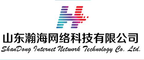 山�|瀚海�W�j科技有限公司