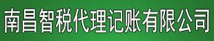 江西企云账会计服务有限公司进贤分公司