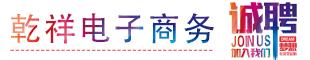 幸运快三官网-最好北京赛车pk10计划_pk助赢计划软件手机版_疯子pk10计划市乾祥服饰电子商务有限公司