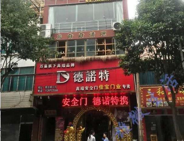 镇雄县南台路整栋出售