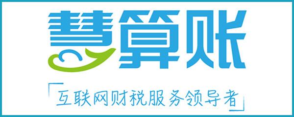 安庆市一点财务管理有限公司桐城分公司