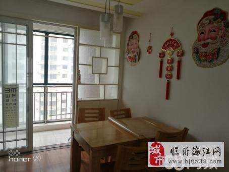 杏坛中心城-沂蒙北路3室2厅2卫156万元