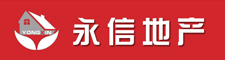 陆川县永信房地产中介服务有限公司