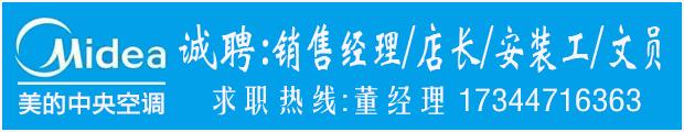 郑州恒德机电设备有限公司