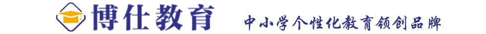 云南澳门新濠天地娱乐场博仕教育咨询服务有限澳门新濠天地