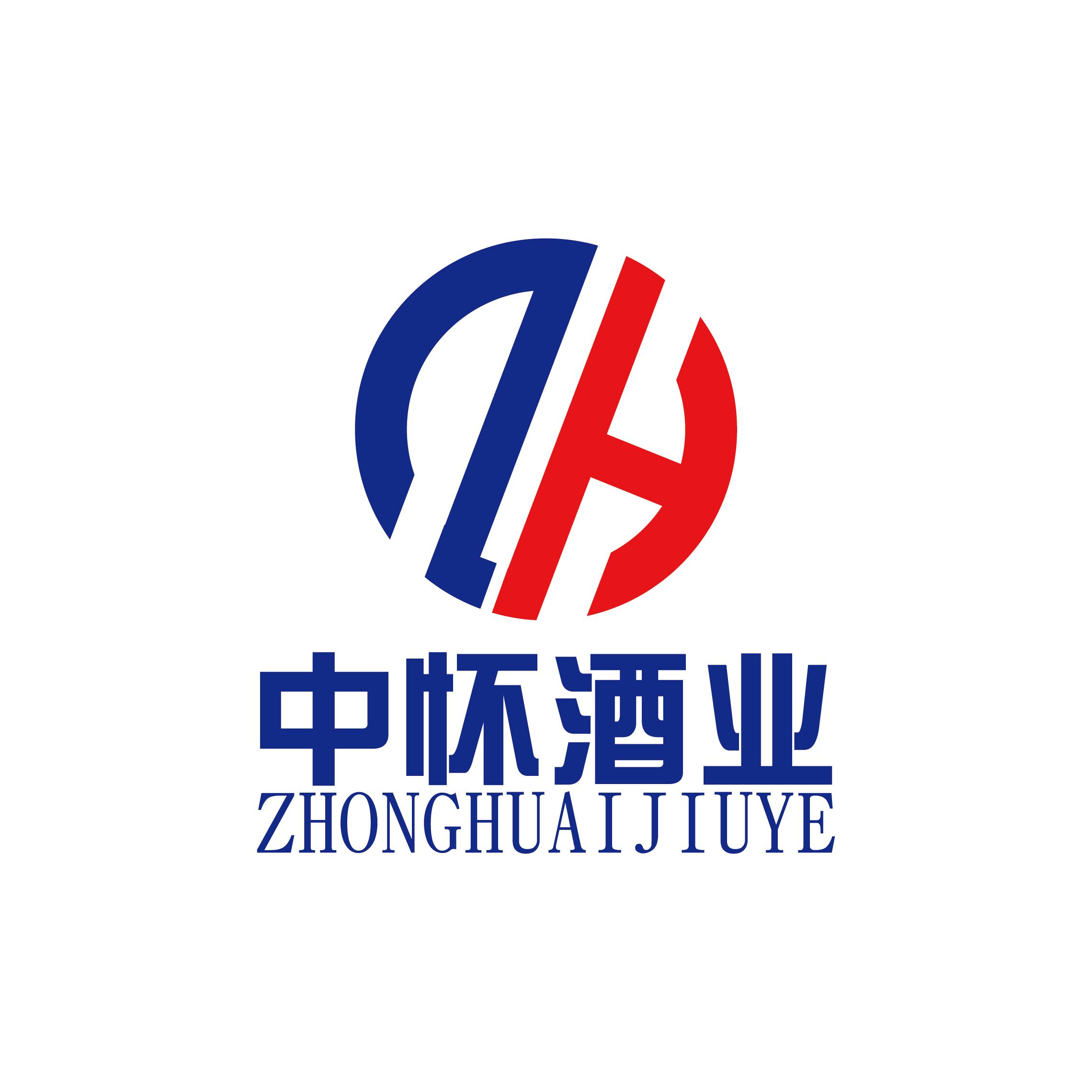 贵州省仁怀市中怀酒业有限公司