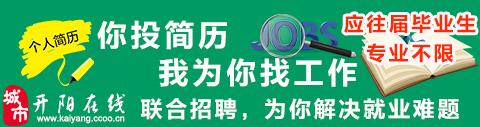 �_�便民信息中心