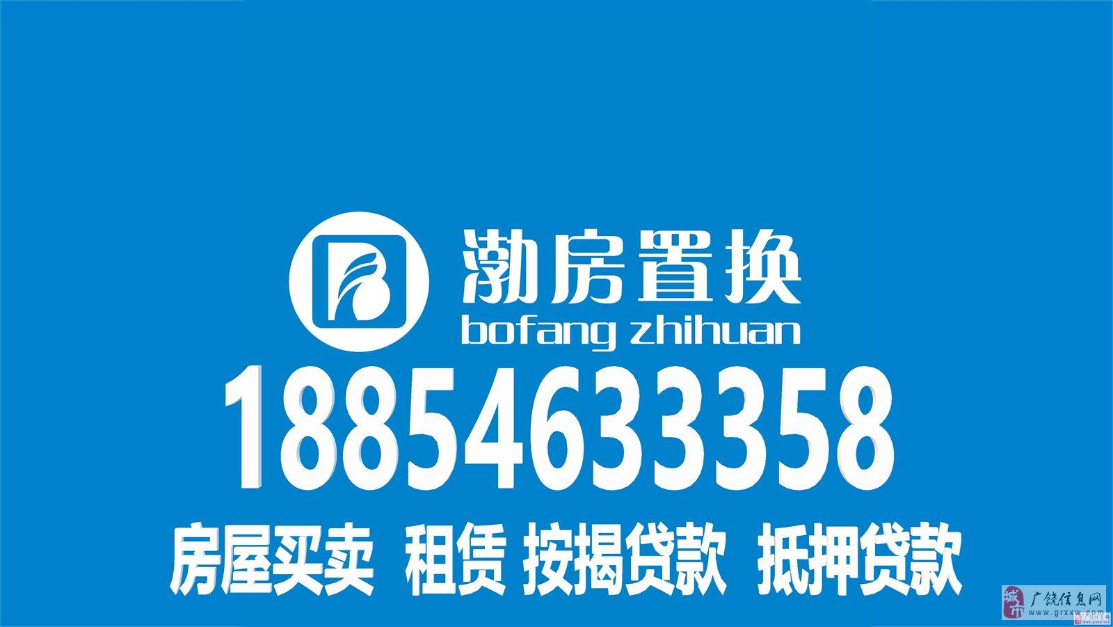 【急售+免税】渤海御苑3楼150平精装带车位+储120万