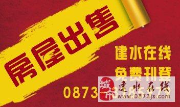 建水县小桂湖售楼部附近 2018-876