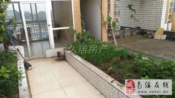 特价精装3连跃层送楼顶菜园大露台花园品牌家具家电