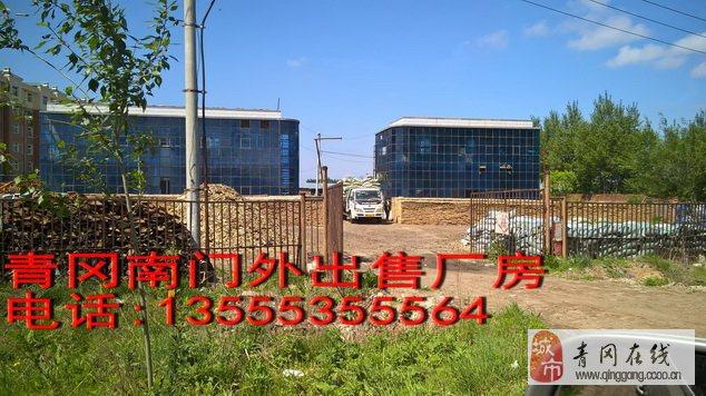 青冈县南门外出售厂房场地