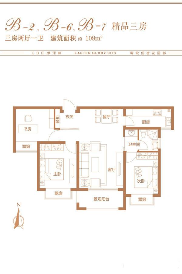 天明城3室2厅2卫85万元