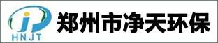 郑州市净天环保设备有限澳门葡京网站