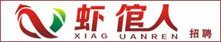 圭远农业科技有限公司