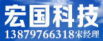 澳门太阳城平台县宏国科技有限澳门太阳城注册