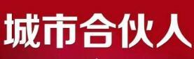 重庆市星巢网络科技有限公司