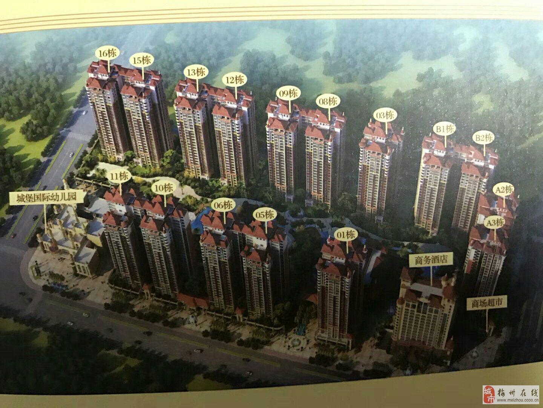 86.8萬,和安·梅花城一手毛坯26樓(最高27樓)3房2廳2衛