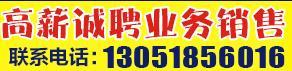 河北京瑞智能系统技术有限公司