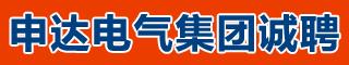 申�_��饧��F有限公司