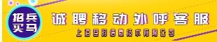 上海巷昀信息技�g有限公司